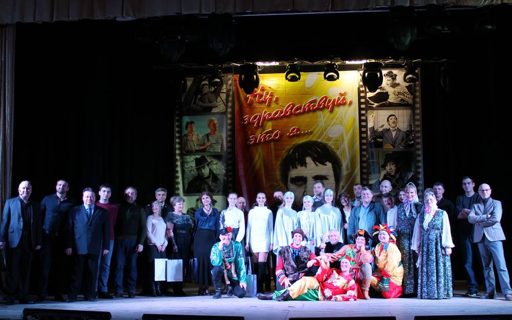 """Второй Открытый фестиваль посвященный творчеству Владимира Высоцкого """"Ну, здравствуй, это - я!"""""""