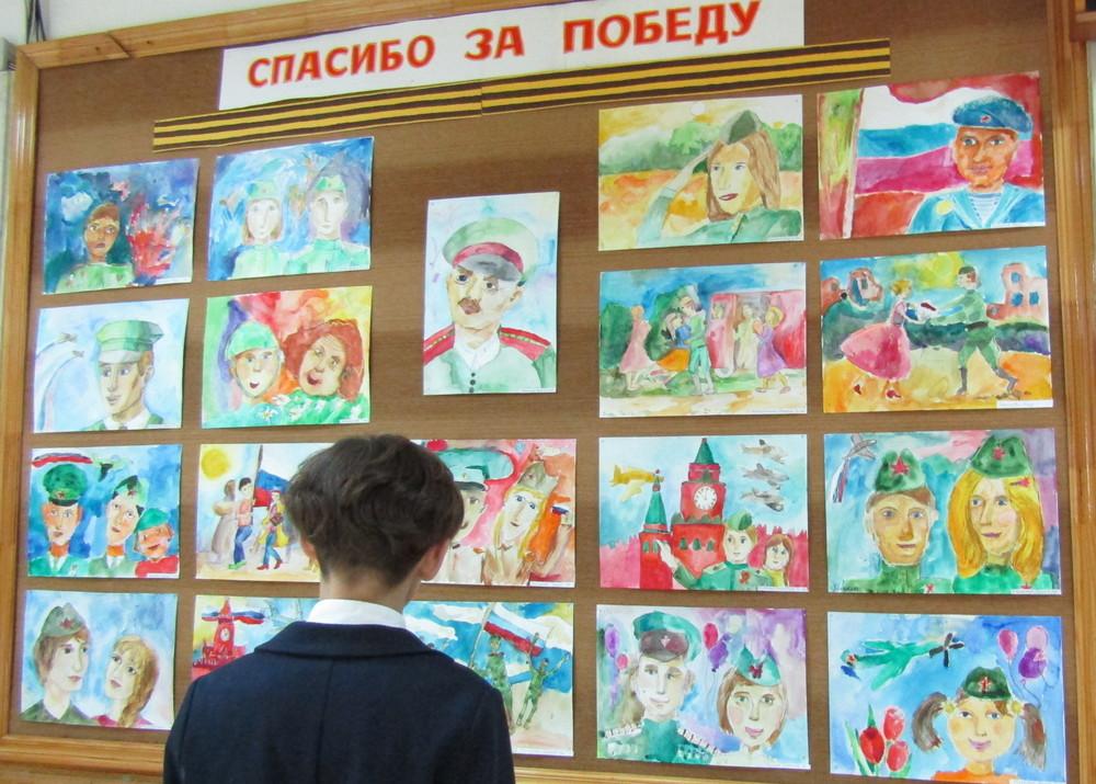 Героев рисуют дети