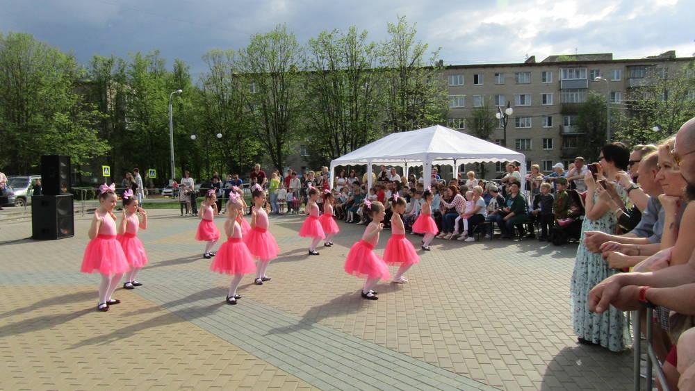 Праздник танца