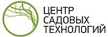 Центр садовых технологий г. Новосибирск