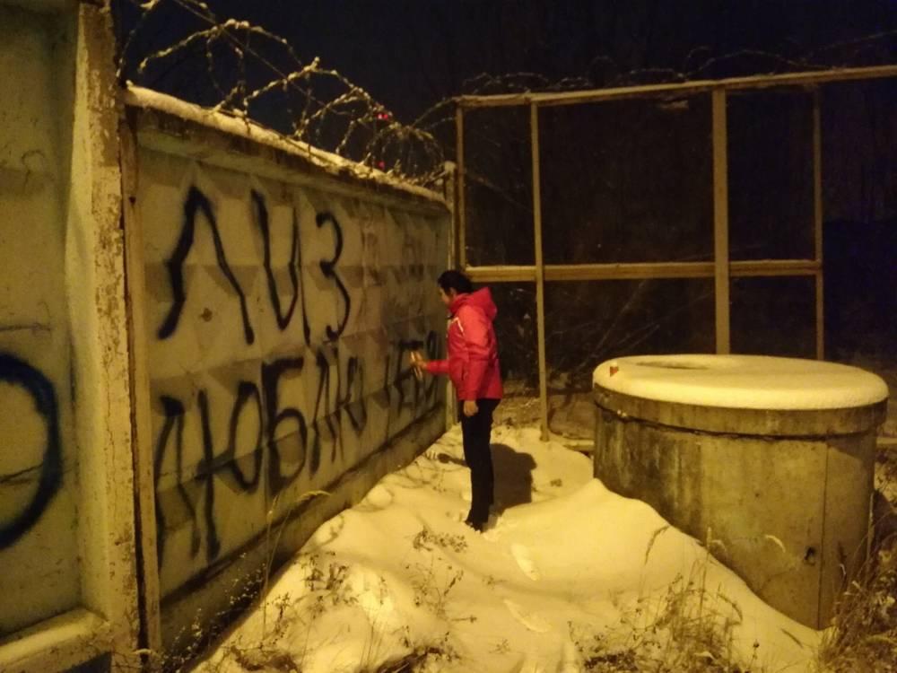 Белостолбовского ГДК провели акцию по закрашиванию надписей на стенах зданий