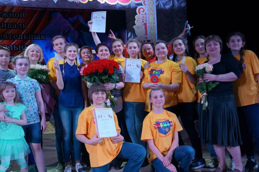 Окружной фестиваль-конкурс театральных коллективов «Маска»