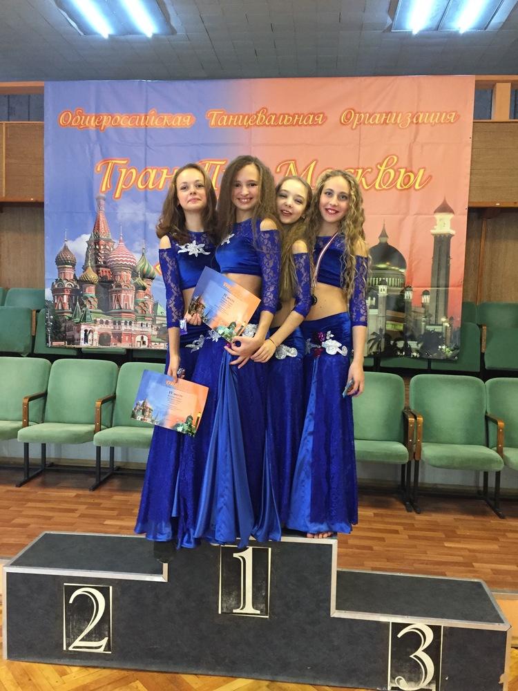 Гран-При Москвы и Московского региона