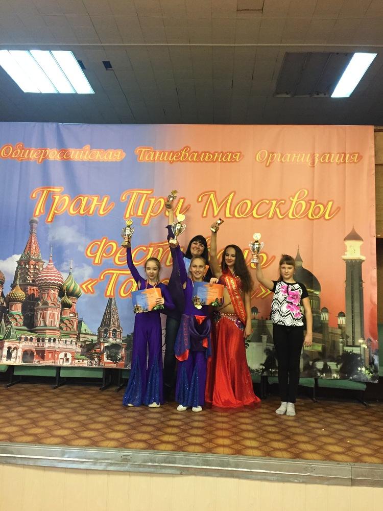 Гран При Москвы и Московского региона